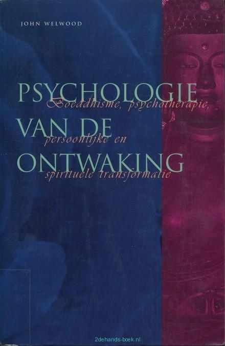 spiritualiteit, bewustzijn, psychologie, mindfulness, non-dualiteit